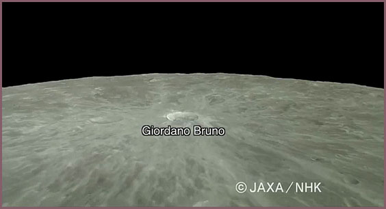 The Moon taken by the SELENE-Kaguya HDTV around Giordano Bruno.